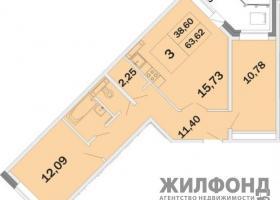Фотография Продажа 1-комнатная квартира по адресу Новосибирская область Новосибирск Междуреченская, 1